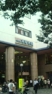 honatsugi.jpg
