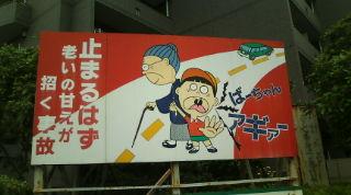 hyogo.jpg